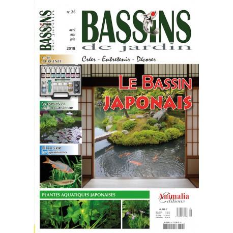Bassins de jardin N°26